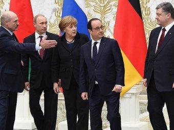 """Переговоры в Минске 12 февраля 2015, последние новости: переговоры длились 14 часов и """"достигнут громадный прогресс"""""""