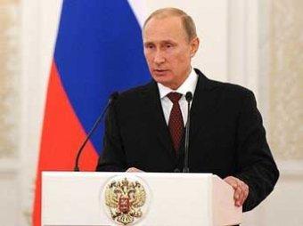 Путин урезал зарплаты в администрации Кремля на 10%
