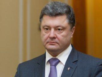 Порошенко заявил о нарушении перемирия ополченцами и призвал США к поставкам оружия