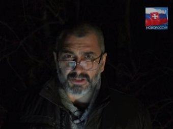 «Харьковские партизаны» возложили вину за взрыв в городе на Авакова