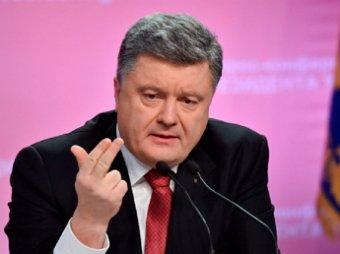 Новости Украины на 23 февраля: Президент Украины Петр Порошенко вновь пообещал вернуть Крым