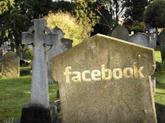 Facebook разрешил пользователям передавать аккаунты по наследству