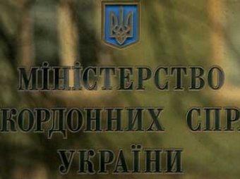 "Спикер МИД Украины: Запад приготовил для Путина план ""Б"""