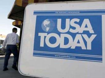 Крупнейшая американская газета опубликовала карту Украины без Крыма