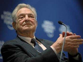 Миллиардер Сорос отказался выделить Украине  млрд