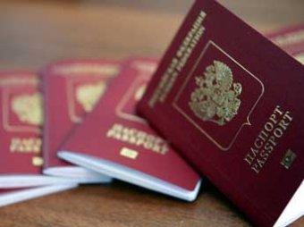 Украина с 1 марта 2015 запретит россиянам въезд по внутреннему паспорту
