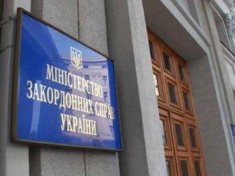 Киев заявил, что не будет разрывать отношения с Москвой