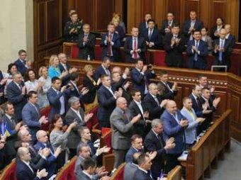 СМИ: Рада показала законопроект об особом статусе районов Донбасса