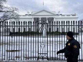 Пьяные охранники Обамы протаранили забор Белого дома