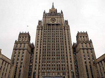 РФ приостановила участие в заседаниях по Договору об обычных вооружённых силах в Европе