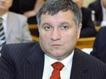 Сын Арсена Авакова купил квартиру за миллион долларов