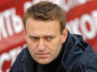 """Навальный призвал Запад расширить санкционные списки за счет """"кланов"""" вокруг Путина"""