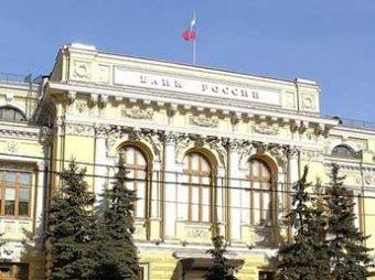 ЦБР отозвал лицензию у банка с племянницей Путина в совете директоров