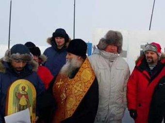 После визита Рогозина в Арктику МИД Норвегии вызвал российского посла на ковер