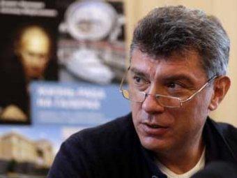 СМИ: финансовая разведка нашла тайные счета Бориса Немцова за рубежом