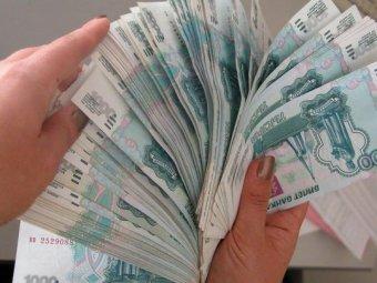 В России около 30 городов сравнялись по зарплатам с Москвой
