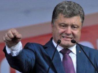 Новости Новороссии и Украины 1 мая 2015: «Война закончится тогда, когда Украина вернет себе Донбасс и Крым» - Порошенко