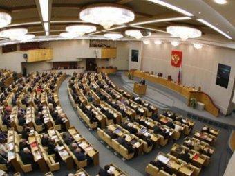 В Госдуме считают постановление Украины о дате начала «российской агрессии» провокацией