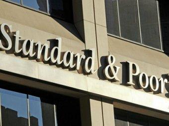 """S&P подтвердило кредитный рейтинг России """"ВВ+"""""""