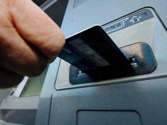СМИ сообщили о введении Росфинмониторингом банковских санкций против 41 страны