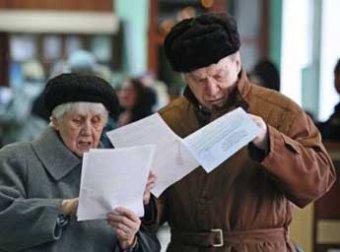 Повышение пенсионного возраста в России в 2015 году: глава Минфина призвал сделать это срочно