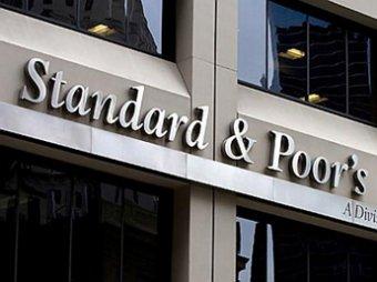 По версии S&P Украине присвоен преддефолтный рейтинг