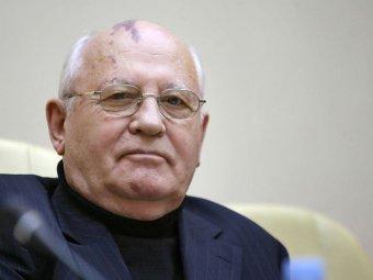 ВИДЕО аварии с участием Михаила Горбачёва появилось в Сети