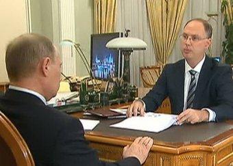 Итоги встречи главы РФПИ Кирилла Дмитриева с президентом Владимиром Путиным