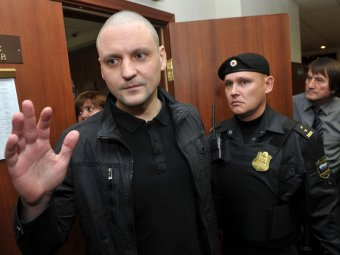 Сергея Удальцова отправили в колонию из СИЗО