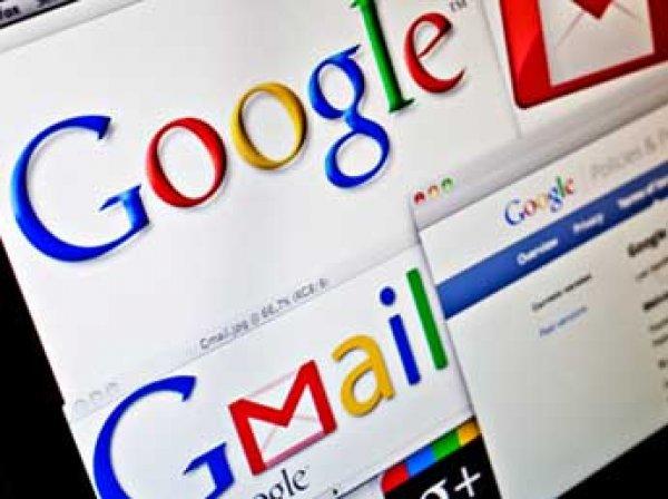 Google разрешил пользователям Gmail отзывать отправленные письма