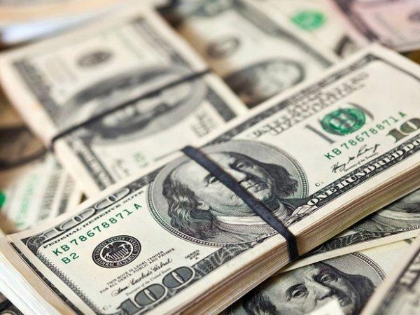 Курс доллара и евро на сегодня, 15 июня 2015: рубль ждет решения Центробанка