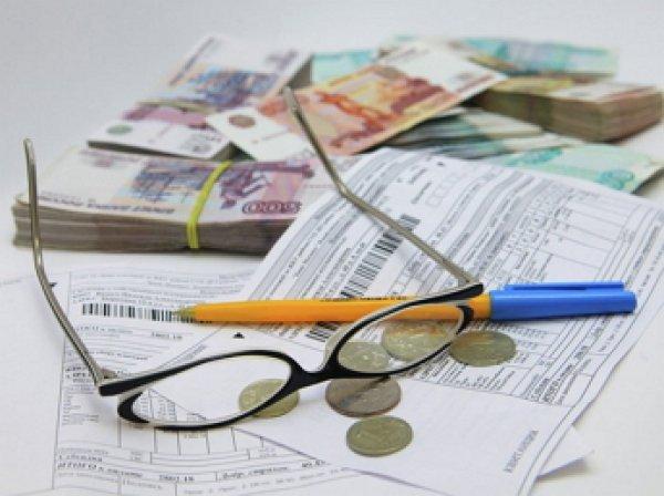 С 1 июля 2015 повышаются тарифы на услуги ЖКХ и электроэнергию, вступят в силу поправки в ПДД
