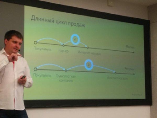 """""""Яндекс"""" запустил свой сервис доставки товаров из интернет-магазинов"""