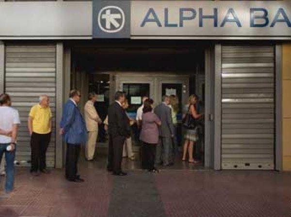 В Греции банки возобновляют работу после трехнедельного перерыва