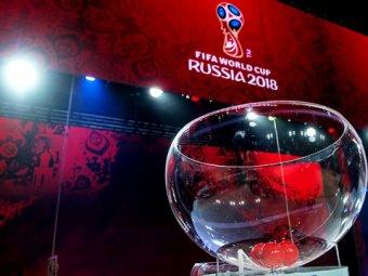 Группа России по футболу ЧМ-2018