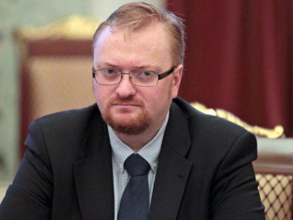 """Милонов требует проверить """"Лентач"""" на экстремизм за шутку о Диане Гурцкой"""