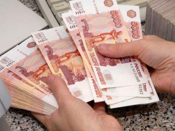 Курс доллара и евро на сегодня, 12 августа 2015: эксперты рассказали о влиянии девальвации китайского юаня на рубль