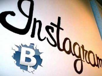 """Пользователей """"ВКонтакте"""" возмутило отключение ссылок на Instagram после запуска Snapster"""