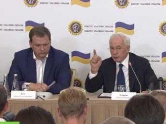 Украинский экс-премьер Азаров объявил о создании в Москве «Комитета спасения Украины»