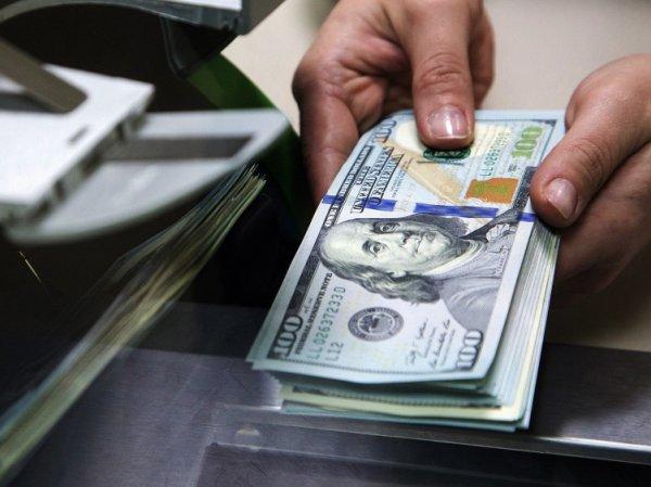 Курс доллара и евро на сегодня, 13 августа 2015: доллар опустился ниже 64 рублей