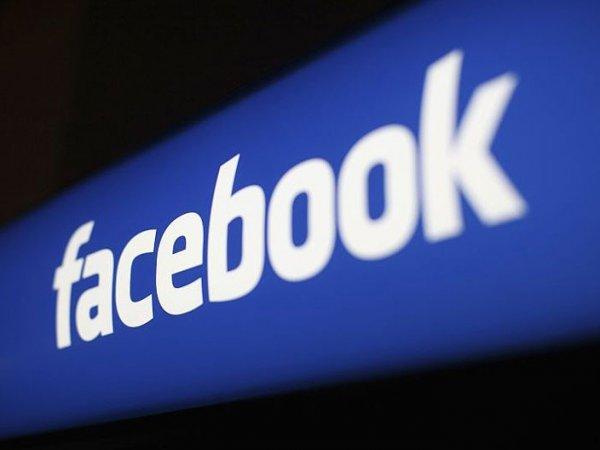 СМИ: Facebook отказался хранить персональные данные в России
