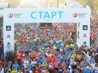 фото марафон московский 2015
