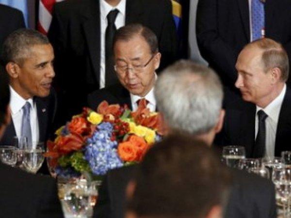 """Встреча Обамы и Путина 28 сентября: Путин подвёл итоги """"откровенных"""" переговоров с Обамой (видео)"""