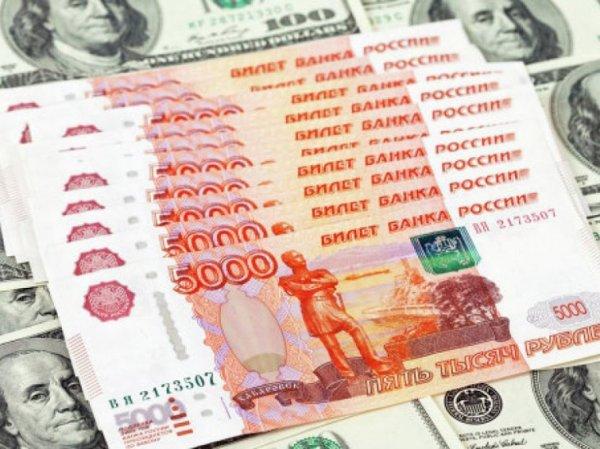 Курс доллара сегодня, 28 сентября 2015 приблизился к 66 рублям
