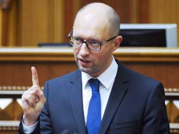 Яценюк потребовал от «Газпрома» вернуть  млрд Украине