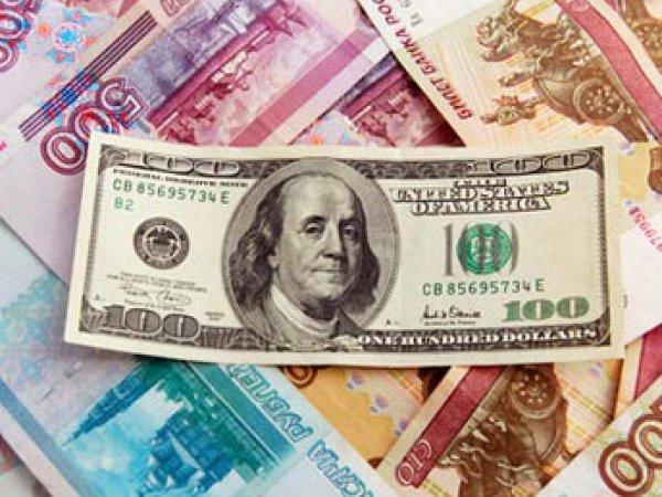 Курс доллара на сегодня, 29 сентября 2015: рубль пережил Генассамблею ООН и падение нефти — эксперты