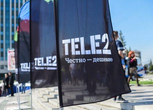 Tele2 обнародовал тарифы для Москвы - на 25-50% дешевле услуг «большой тройки»