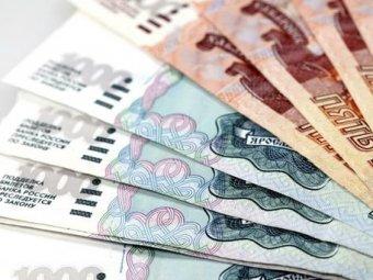 Курс доллара на сегодня 29 октября 2015: Эксперты пророчат рублю светлое будущее