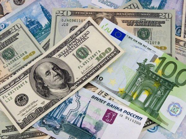 Курс доллара на сегодня, 7 октября 2015: эксперты назвали максимальную глубину падения доллара и евро в октябре 2015