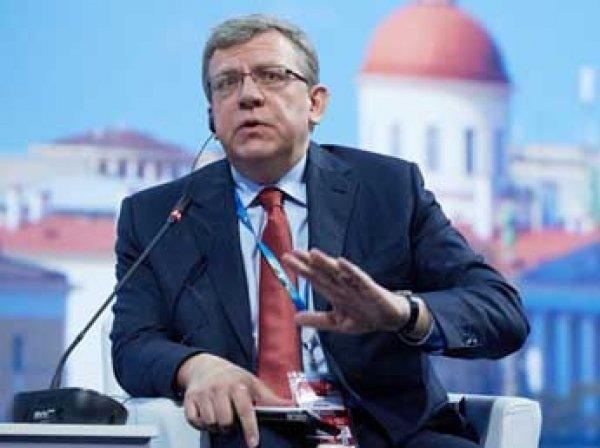 Кудрин: пенсионный возраст в России повысят после выборов президента